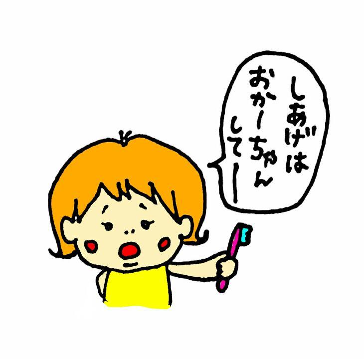f:id:nakanomaruko:20170810232548j:plain