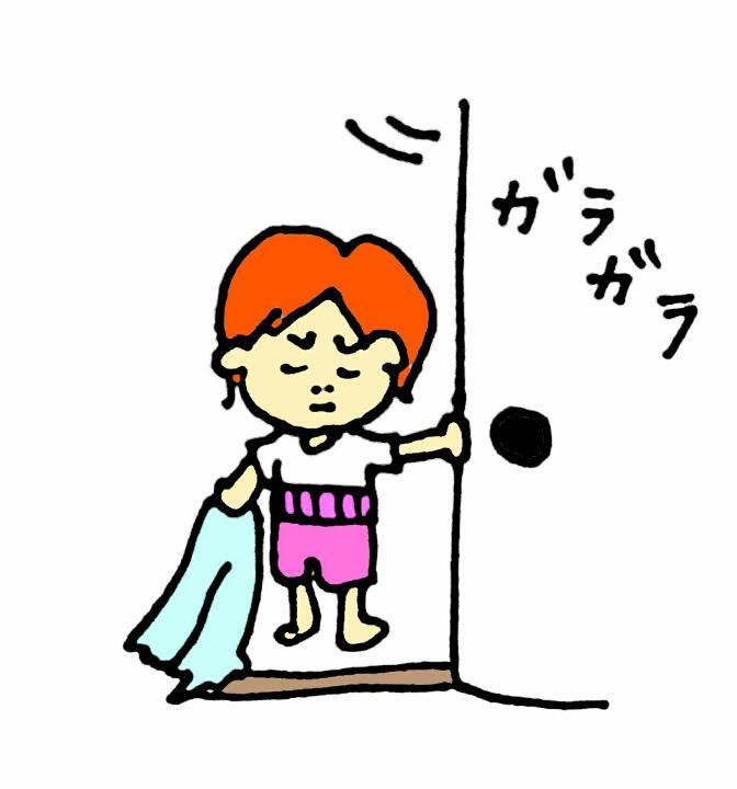 f:id:nakanomaruko:20170814131444j:plain