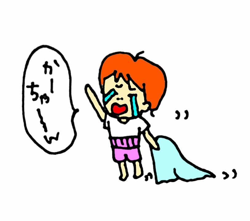 f:id:nakanomaruko:20170814131629j:plain