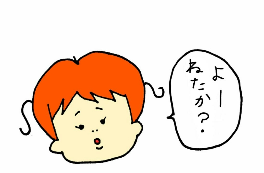 f:id:nakanomaruko:20170819231812j:plain