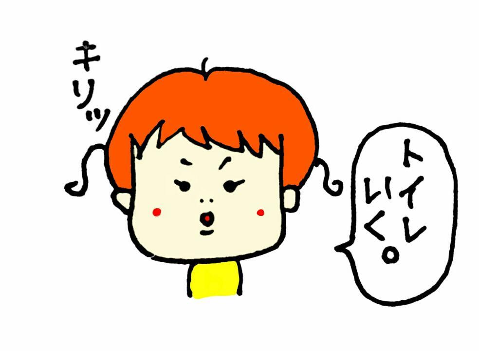f:id:nakanomaruko:20170827195139j:plain