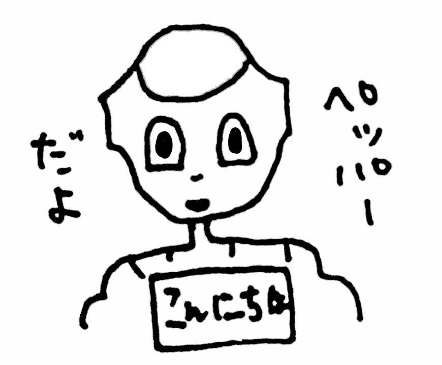 f:id:nakanomaruko:20170908134916j:plain