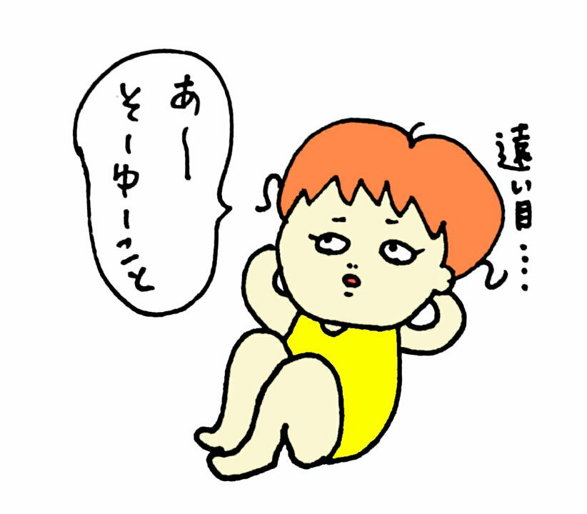 f:id:nakanomaruko:20170908134920j:plain