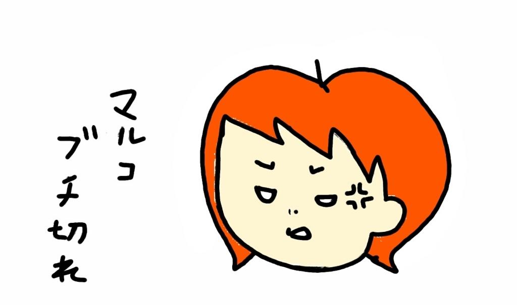 f:id:nakanomaruko:20170909005942j:plain