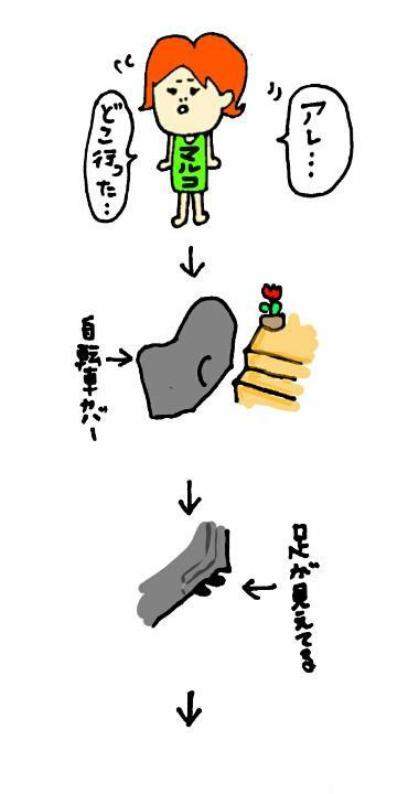 f:id:nakanomaruko:20170929220328j:plain