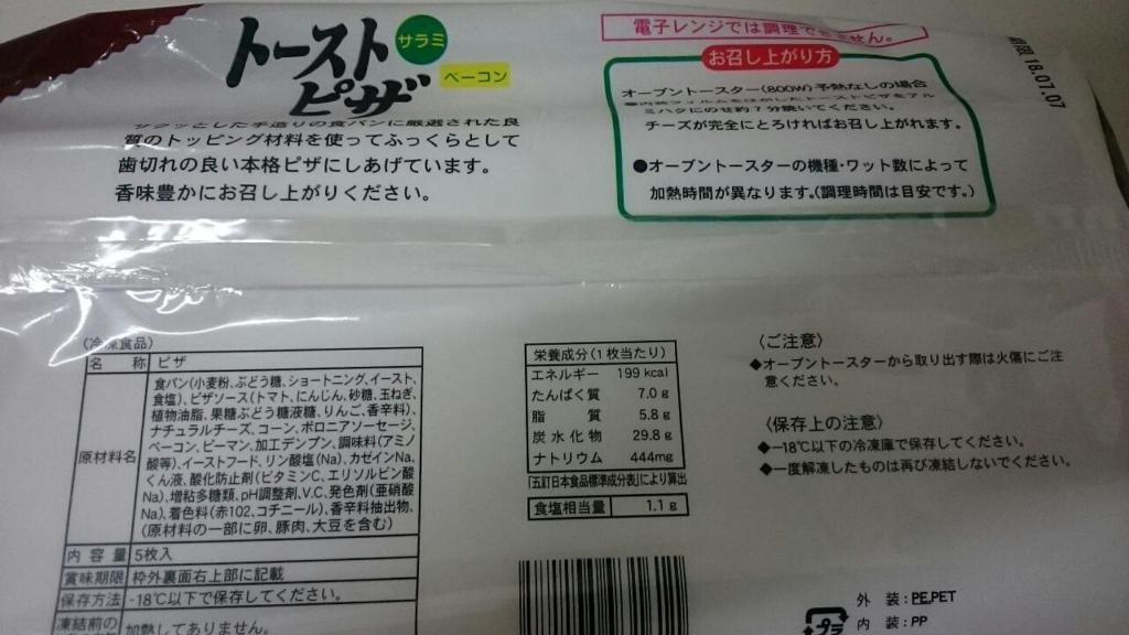 f:id:nakanomaruko:20171002151411j:plain