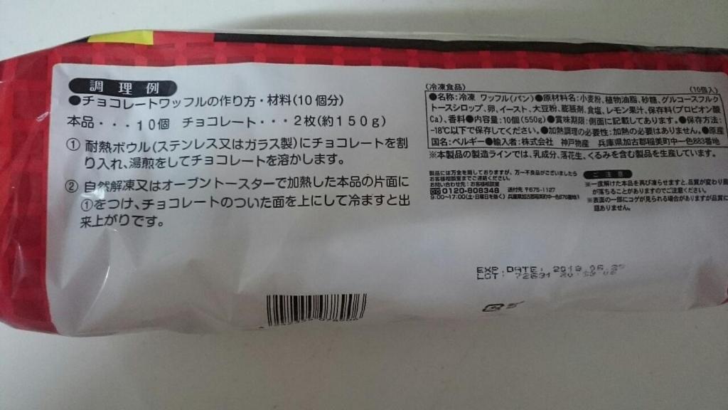 f:id:nakanomaruko:20171002151942j:plain