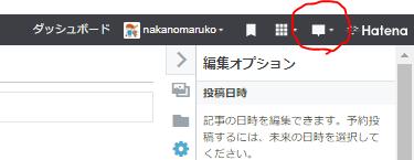 f:id:nakanomaruko:20171009225921p:plain