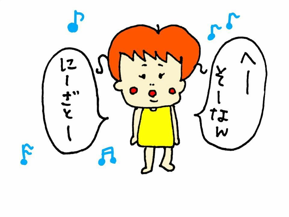 f:id:nakanomaruko:20171013103031j:plain