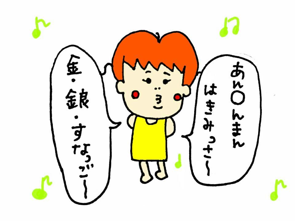 f:id:nakanomaruko:20171013104007j:plain