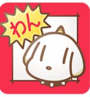 f:id:nakanomaruko:20171014012251p:plain