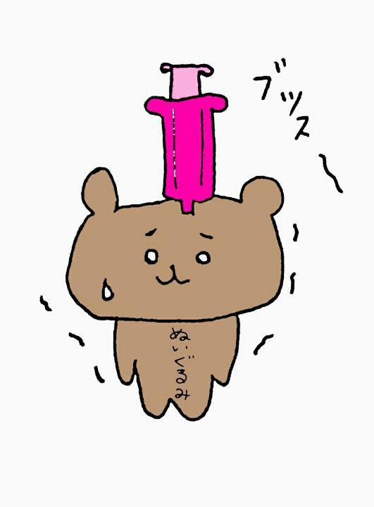 f:id:nakanomaruko:20171019212055j:plain