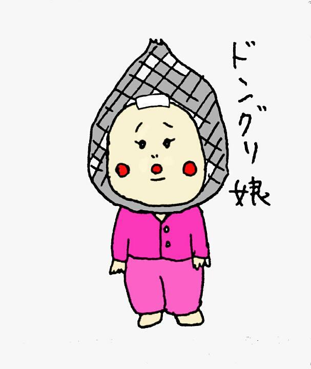 f:id:nakanomaruko:20171028210951j:plain