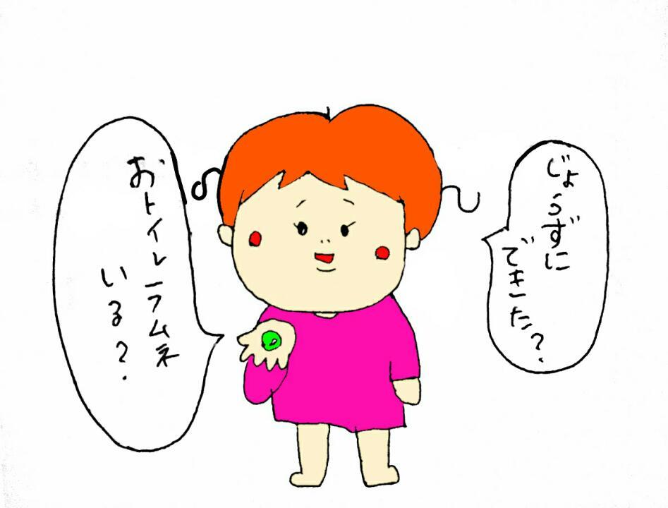 f:id:nakanomaruko:20171029003227j:plain
