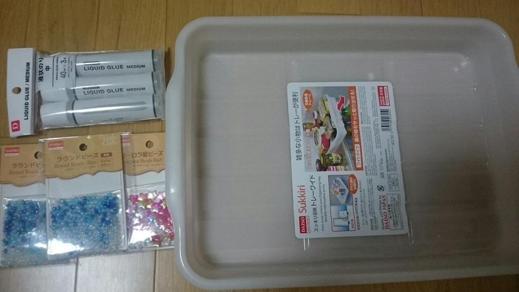f:id:nakanomaruko:20171029135802j:plain