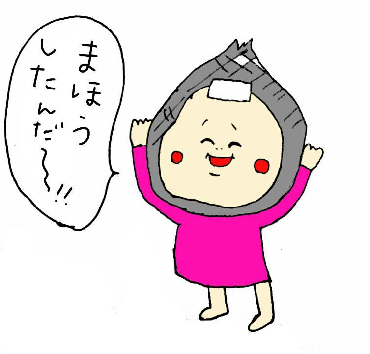 f:id:nakanomaruko:20171029143022j:plain