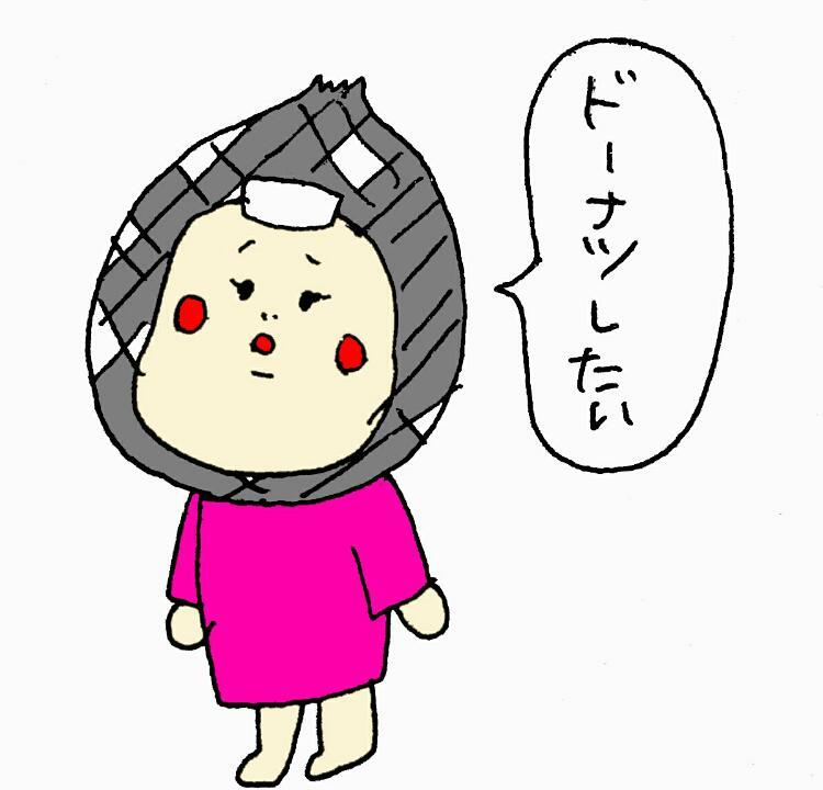 f:id:nakanomaruko:20171029143159j:plain