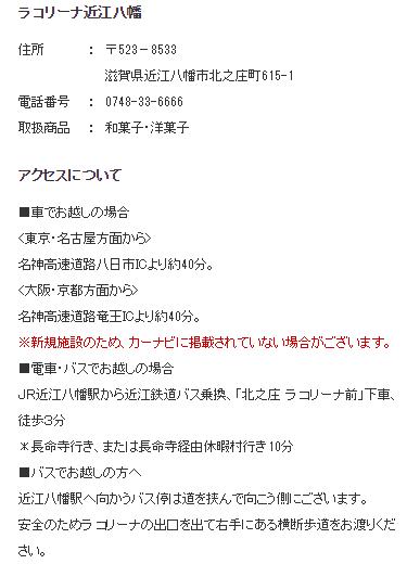 f:id:nakanomaruko:20171116235549p:plain
