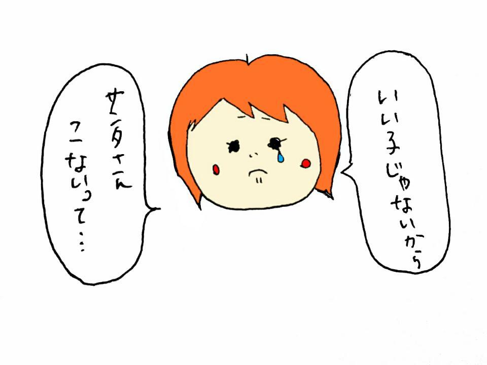 f:id:nakanomaruko:20171126233428j:plain