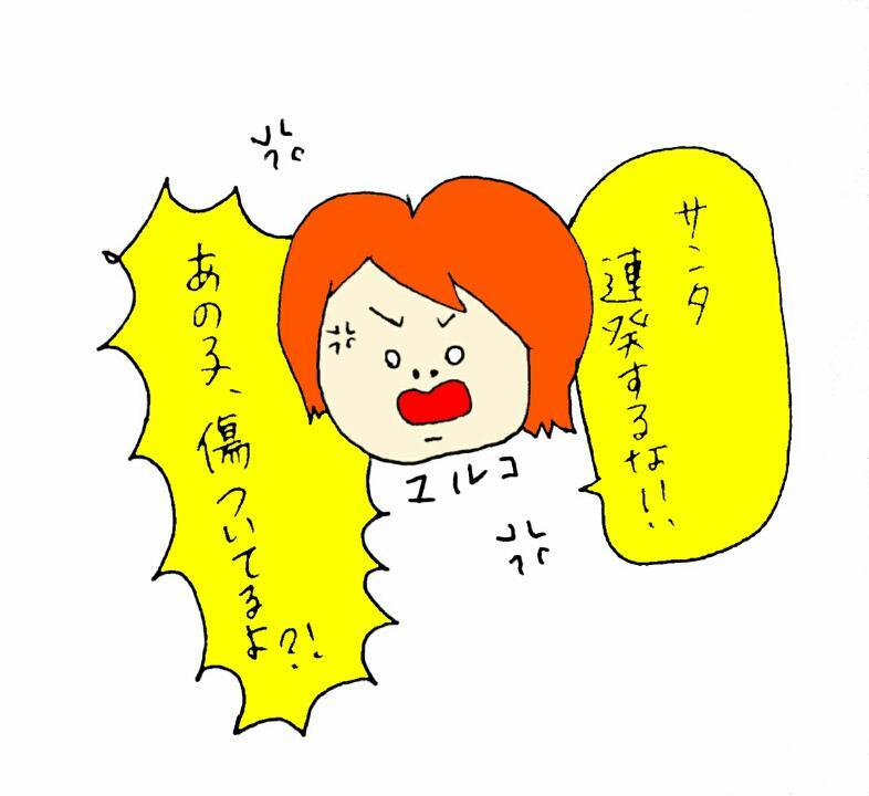 f:id:nakanomaruko:20171126233501j:plain