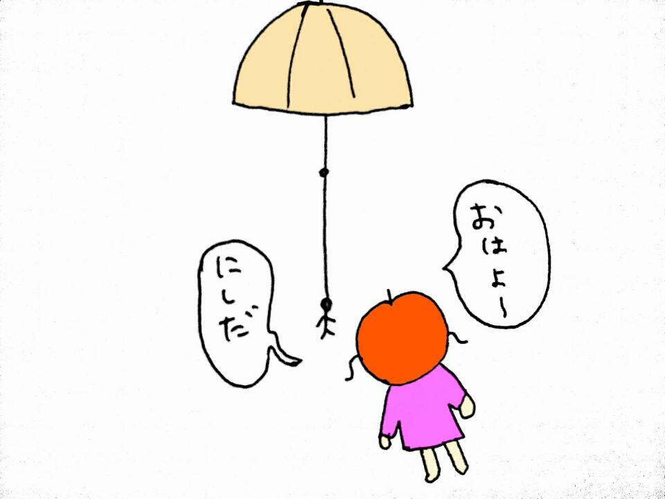 f:id:nakanomaruko:20171207223624j:plain