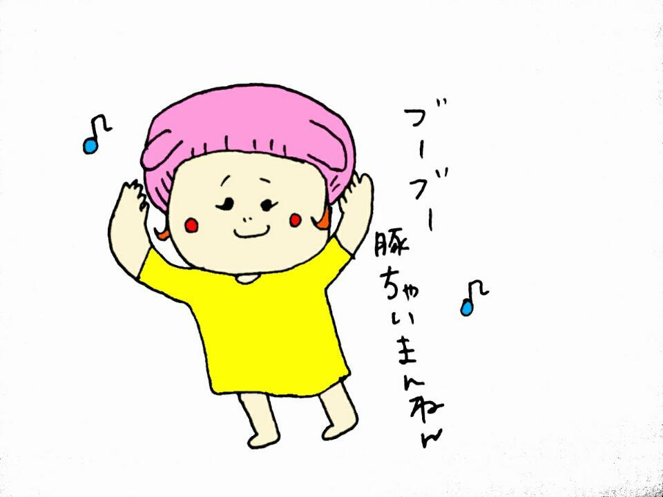 f:id:nakanomaruko:20171208235653j:plain