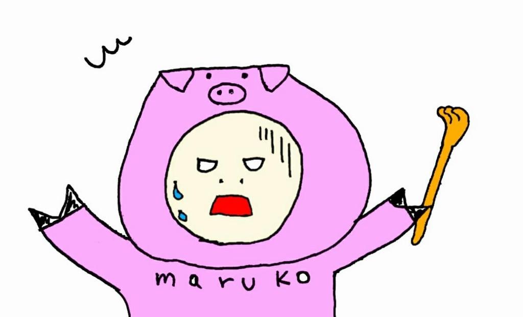 f:id:nakanomaruko:20171210233131j:plain
