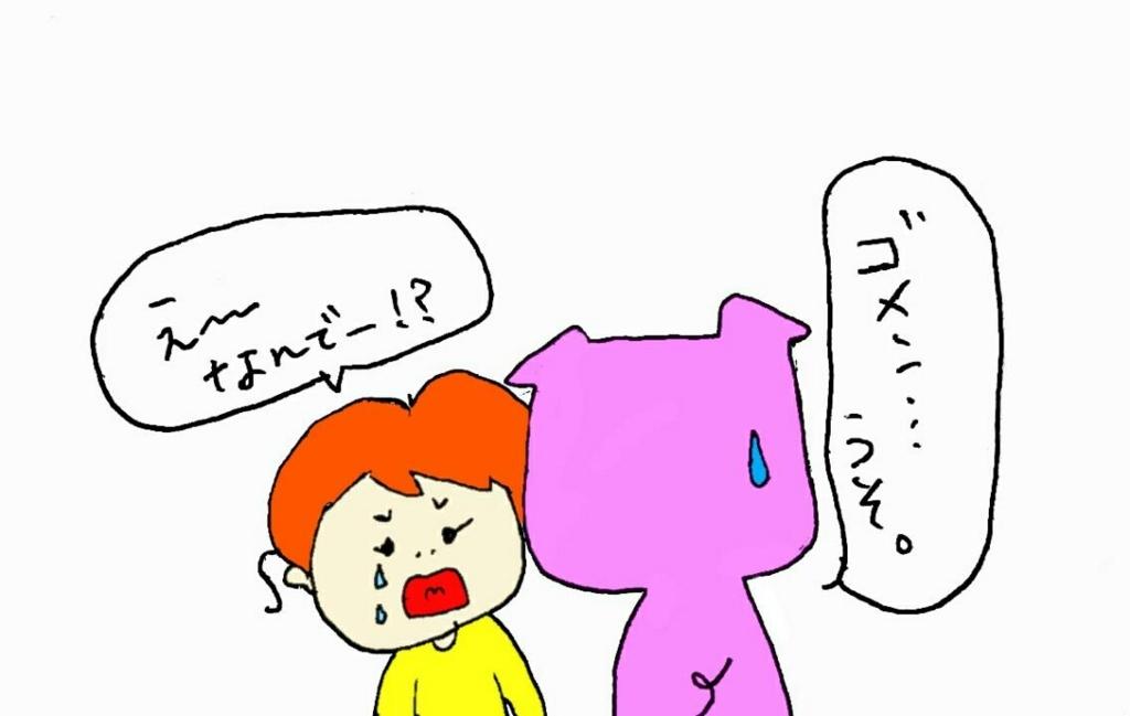 f:id:nakanomaruko:20171210233327j:plain