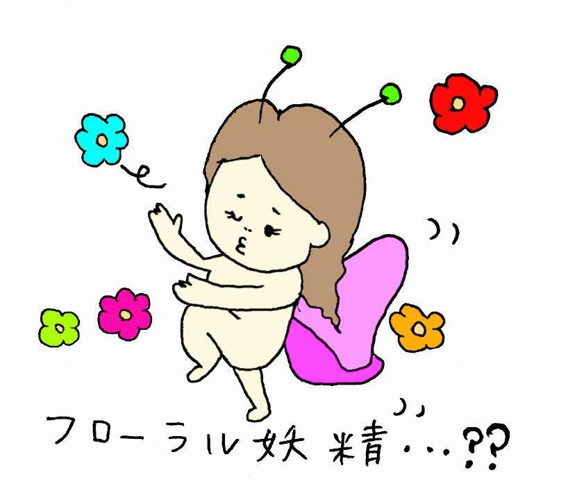 f:id:nakanomaruko:20171215155444j:plain