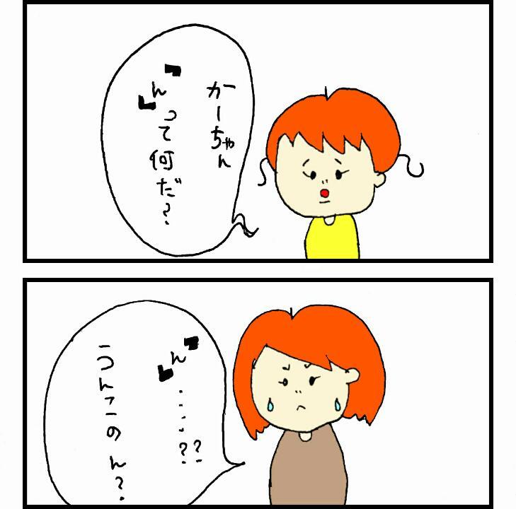 f:id:nakanomaruko:20171215215156j:plain