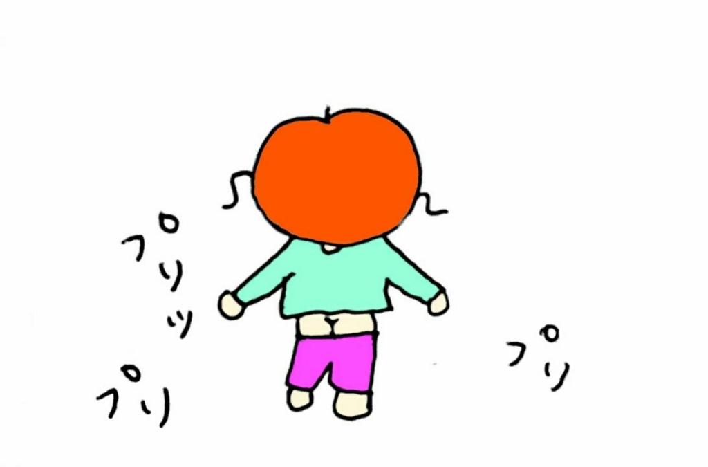 f:id:nakanomaruko:20171217235655j:plain