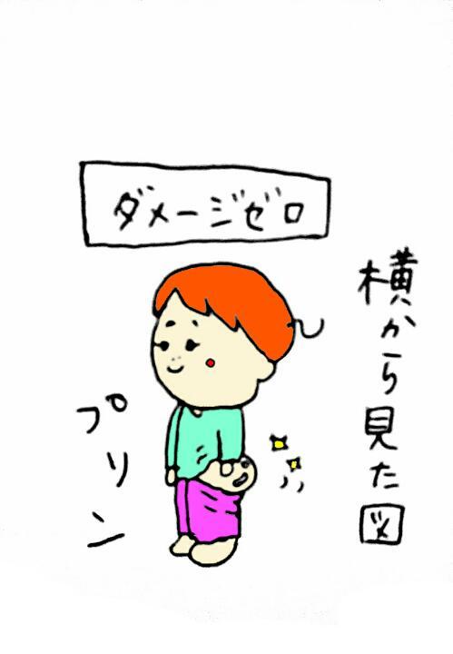 f:id:nakanomaruko:20171218000405j:plain