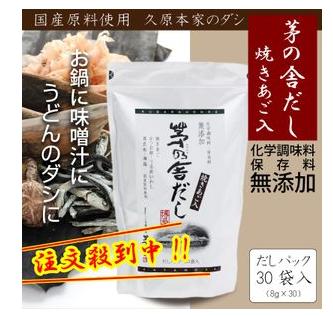f:id:nakanomaruko:20171220213950p:plain
