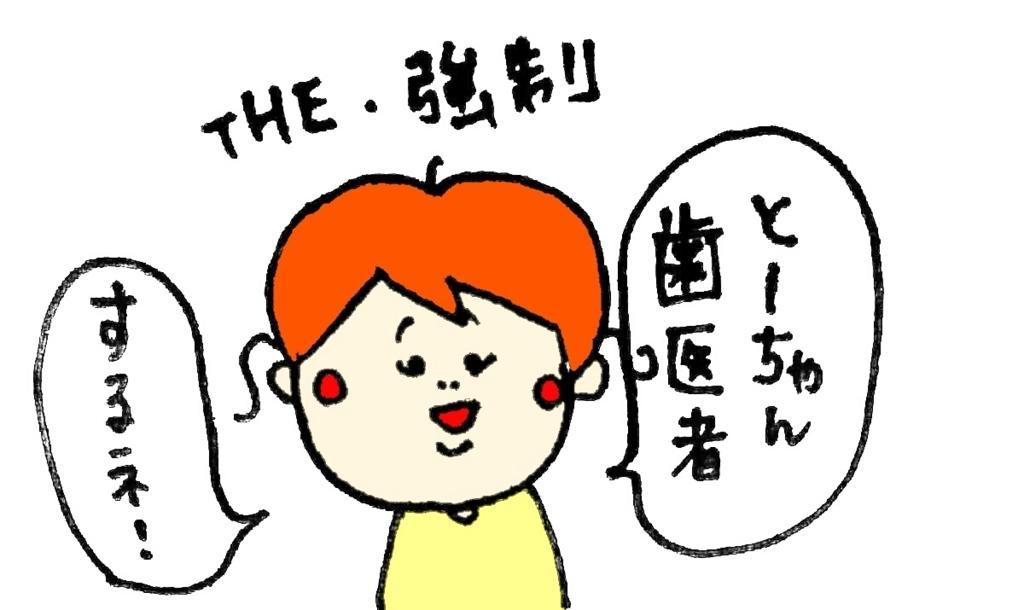 f:id:nakanomaruko:20171221223650j:plain
