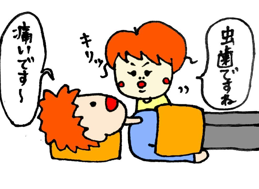 f:id:nakanomaruko:20171221223932j:plain