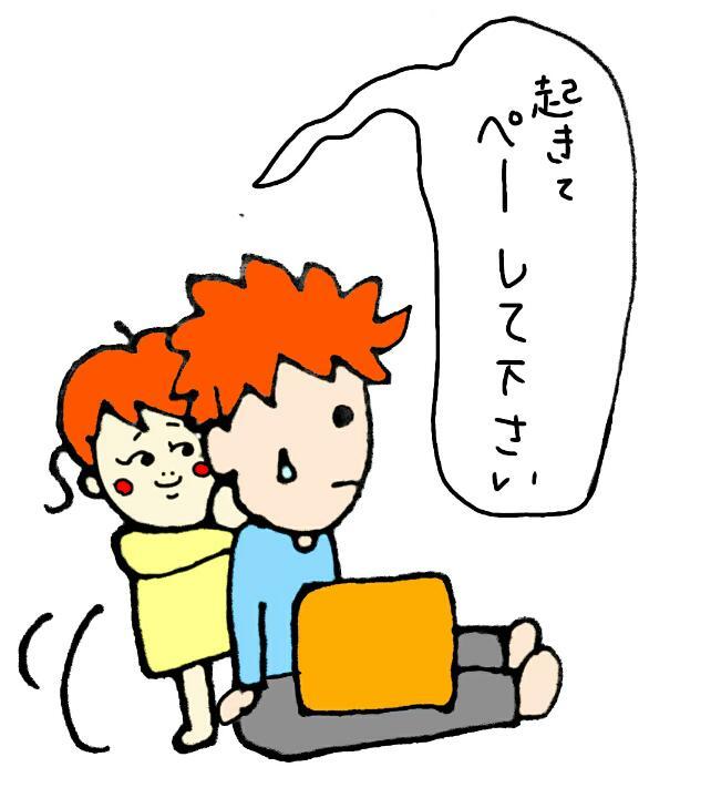f:id:nakanomaruko:20171221224112j:plain