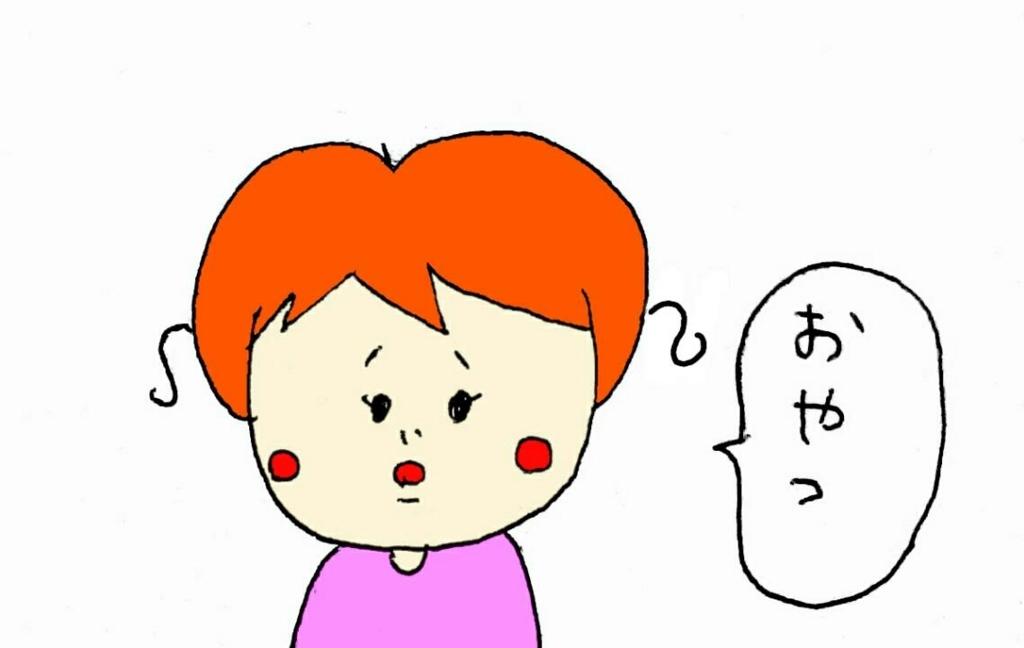 f:id:nakanomaruko:20171222001234j:plain