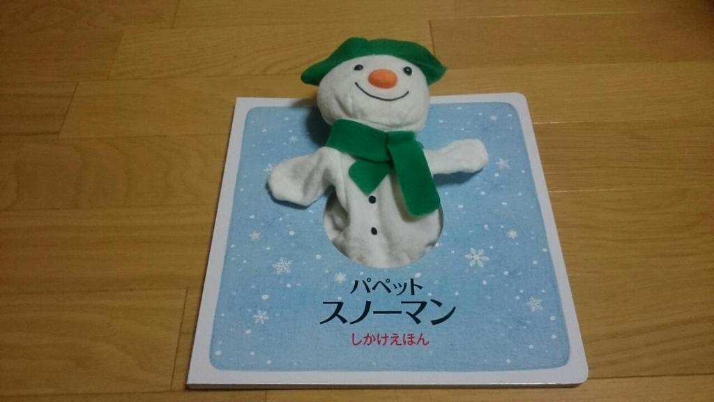 f:id:nakanomaruko:20171225211424j:plain