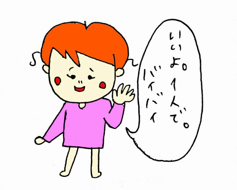 f:id:nakanomaruko:20171226232812j:plain
