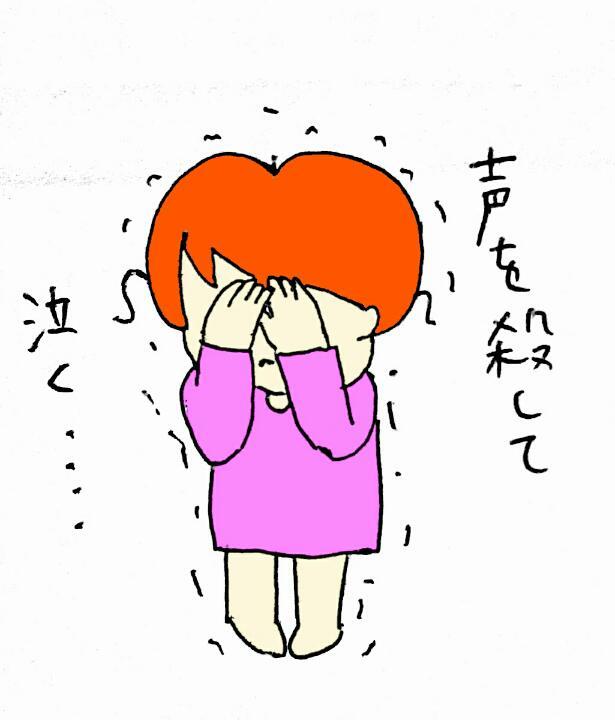 f:id:nakanomaruko:20171226233354j:plain