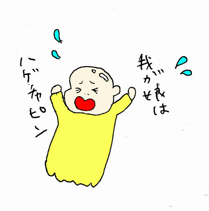 f:id:nakanomaruko:20180108224142j:plain