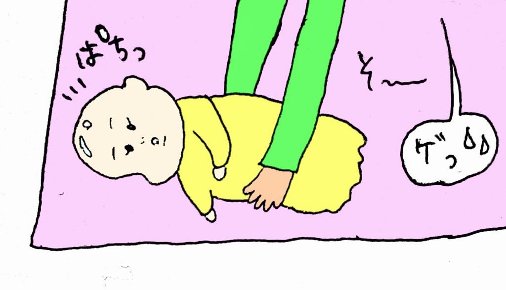 f:id:nakanomaruko:20180108224239j:plain