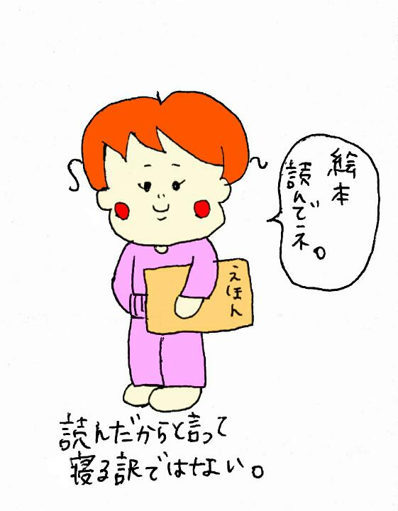 f:id:nakanomaruko:20180108224333j:plain