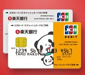 f:id:nakanomaruko:20180112223350p:plain