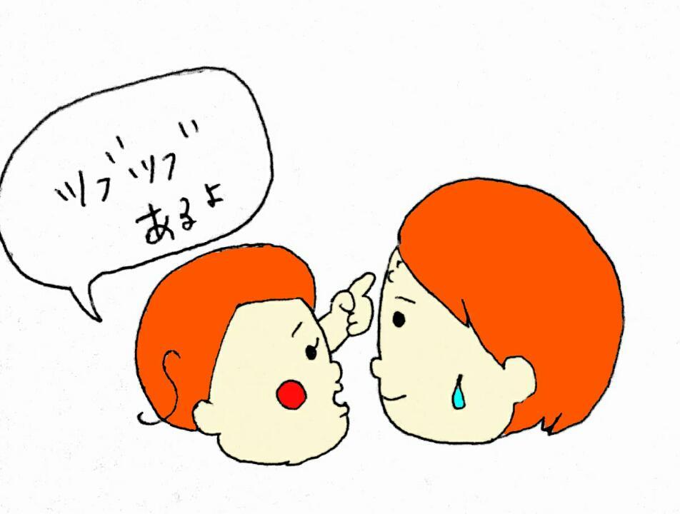 f:id:nakanomaruko:20180123210241j:plain