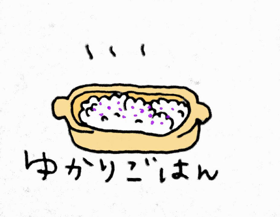 f:id:nakanomaruko:20180123210452j:plain