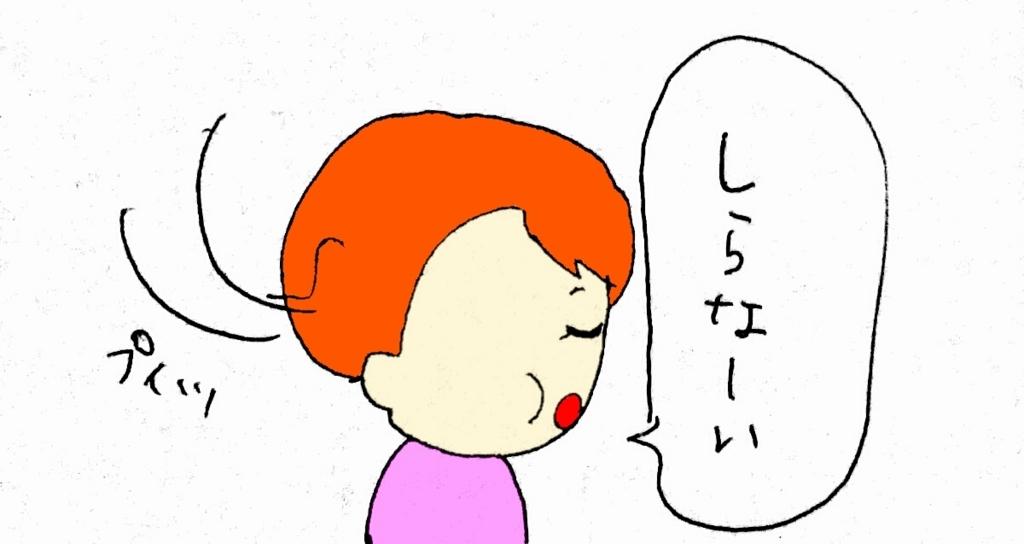 f:id:nakanomaruko:20180123211112j:plain