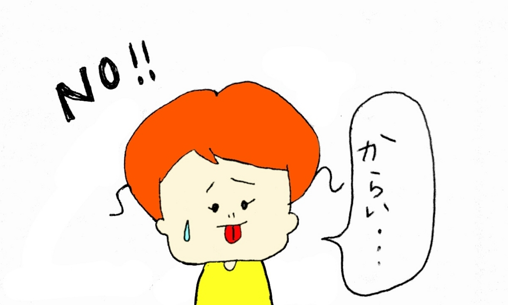 f:id:nakanomaruko:20180126215512j:plain