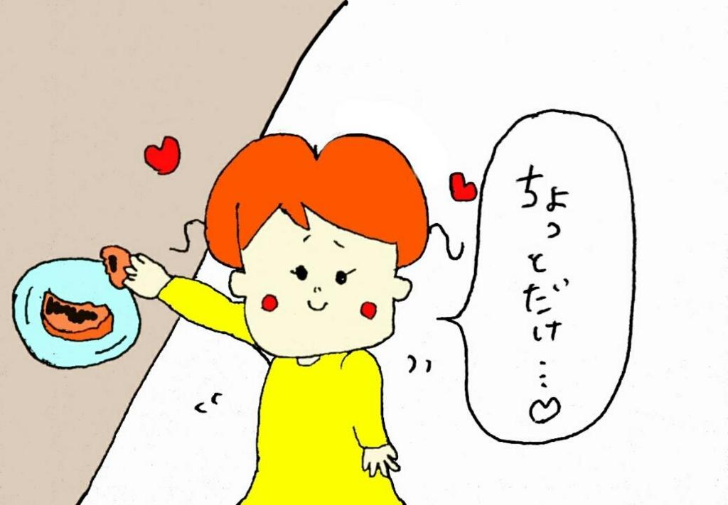 f:id:nakanomaruko:20180126221908j:plain