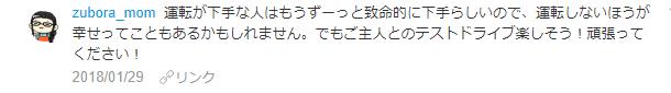 f:id:nakanomaruko:20180129223254p:plain